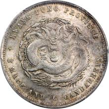 CHINA. Kwangtung. 3 Mace 6 Candareens (50 Cents), ND (1890-1905). PCGS MS-61 Secure Holder.