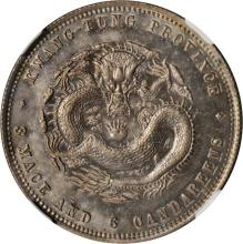 CHINA. Kwangtung. 3 Mace 6 Candareens (50 Cents), ND (1890-1905). NGC SP-63.