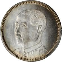 CHINA. Kwangtung. 20 Cents, Year 13 (1924). PCGS MS-65 Secure Holder.