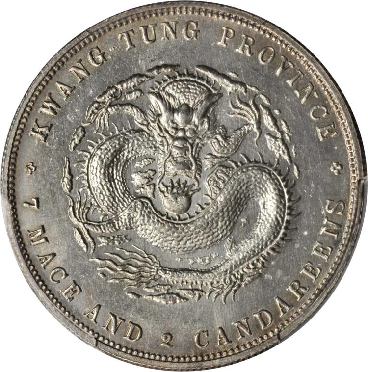 CHINA. Kwangtung. 7 Mace 2 Candareens (Dollar), ND (1891). Heaton Mint. PCGS SP-63 Secure Holder.
