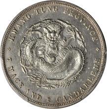 CHINA. Kwangtung. 7 Mace 2 Candareens (Dollar), ND (1891). Heaton Mint. PCGS SP-63 Secure Holder.