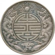 CHINA. Kwangtung. 1 tael famous FANTASY  (Dollar), ND (1890-1908).