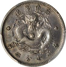 CHINA. Kwangtung. 7.2 Candareens (10 Cents), ND (1890). PCGS Genuine--Cleaning, EF Details Secure Holder.