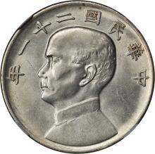 CHINA. Dollar, Year 21 (1932). NGC MS-61.
