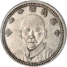 CHINA. Kansu. Dollar, Year 17 (1928). PCGS EF-40 Secure Holder.