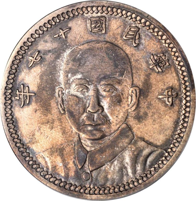 CHINA. Kansu. Dollar, Year 17 (1928). PCGS Genuine--Cleaning, EF Details Secure Holder.
