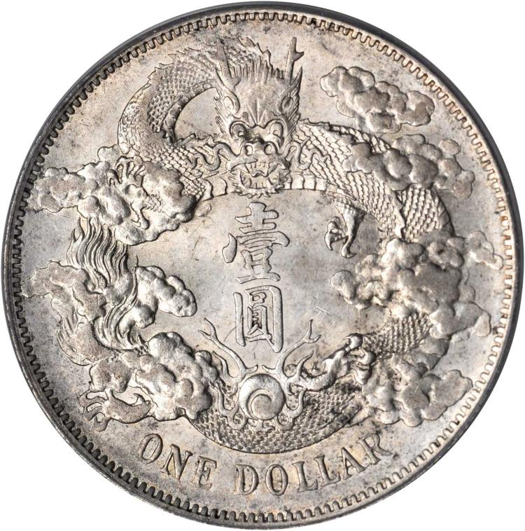 CHINA. Dollar, Year 3 (1911). PCGS AU-55 Secure Holder.
