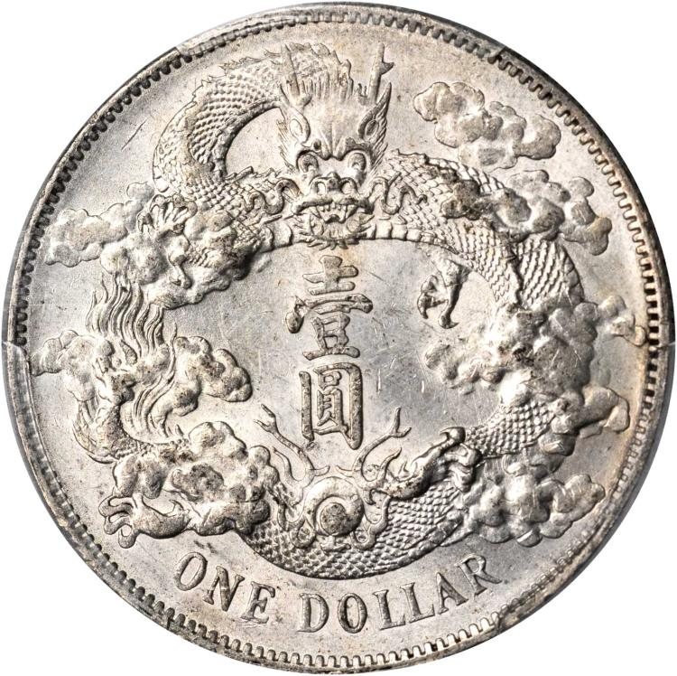 CHINA. Dollar, Year 3 (1911). PCGS AU-58 Secure Holder.