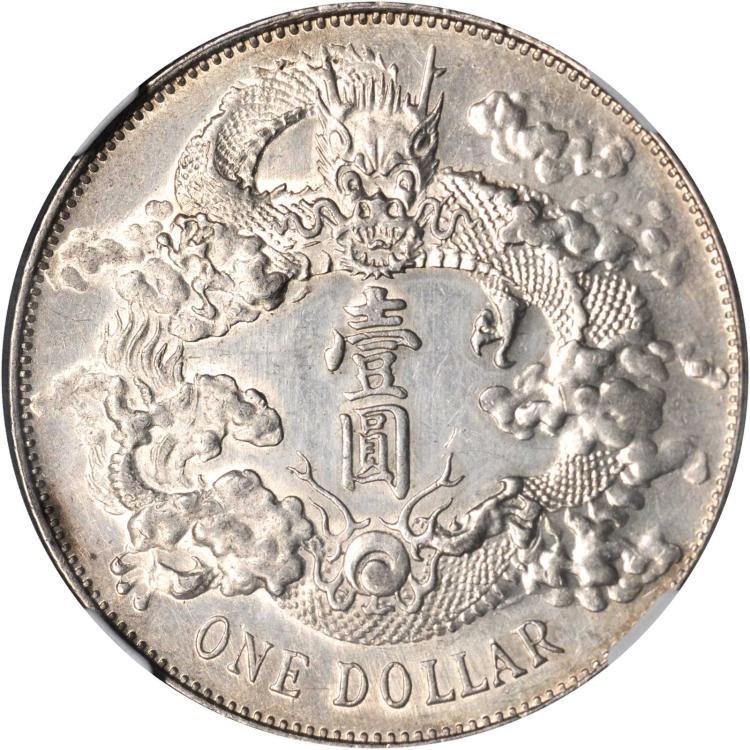 CHINA. Dollar, Year 3 (1911). NGC MS-61.