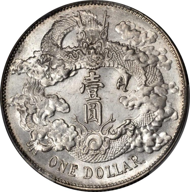 CHINA. Dollar, ND (1911). PCGS MS-62 Secure Holder. (Mint State Dot after DOLLAR)
