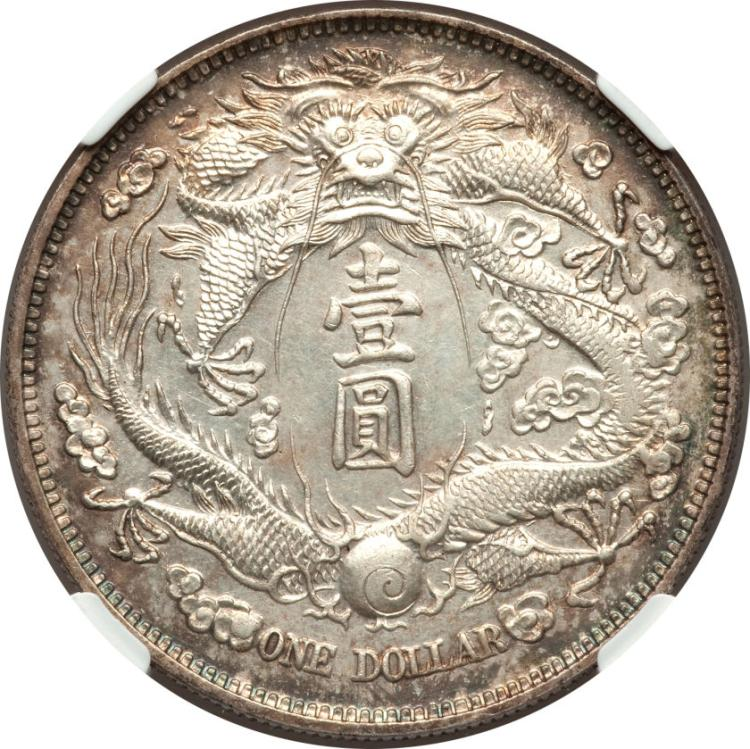CHINA. Pattern Empire Long Whisker silver Pattern Dollar Year 3 (1911). NGC MS-61