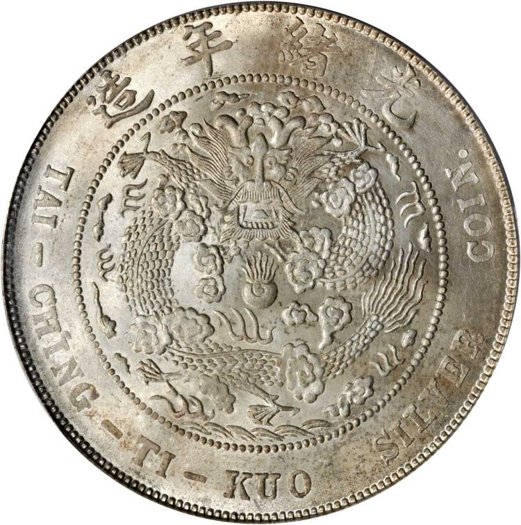 CHINA. 7 Mace 2 Candareens (Dollar), ND (1908). Tientsin Mint. PCGS MS-63 Secure Holder.