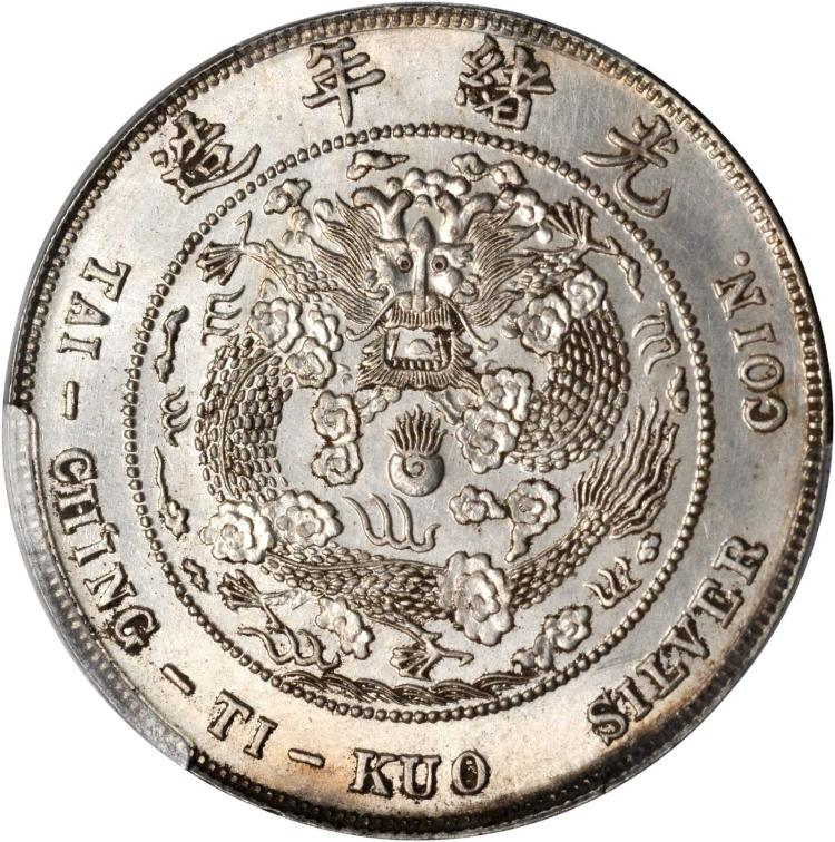 CHINA. Pattern Dollar, CD (1907). Tientsin Mint. PCGS Genuine--Cleaning, Unc Details Secure Holder.
