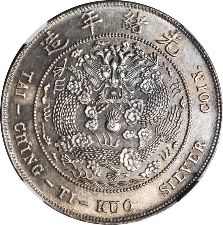 CHINA. Pattern Dollar, CD (1907). Tientsin Mint. NGC MS-64.