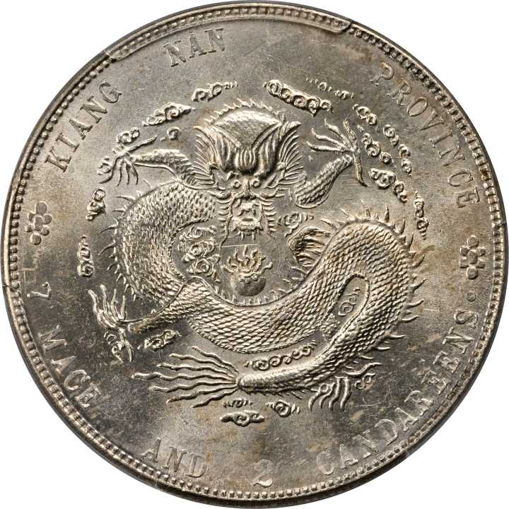 CHINA. Kiangnan. 7 Mace 2 Candareens (Dollar), CD (1904). PCGS MS-62 Secure Holder.