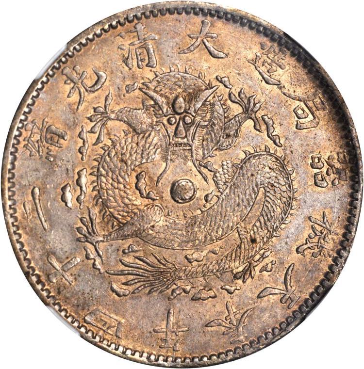 CHINA. Fengtien. Dollar, Year 24 (1898). NGC AU-55.