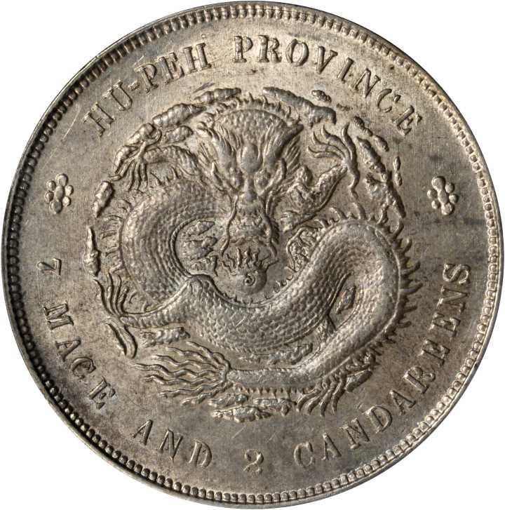 CHINA. Hupeh. 7 Mace 2 Candareens (Dollar), ND (1909-11). PCGS MS-62.