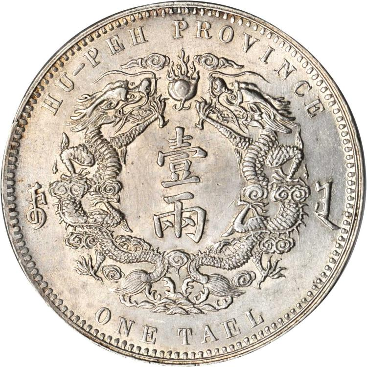CHINA. Hupeh. Tael, Year 30 (1904). PCGS MS-61 Secure Holder.
