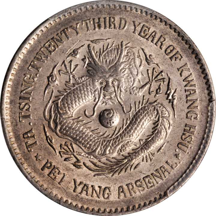 CHINA. Chihli (Pei Yang Arsenal). Dollar, Year 23 (1897). NGC AU-55.