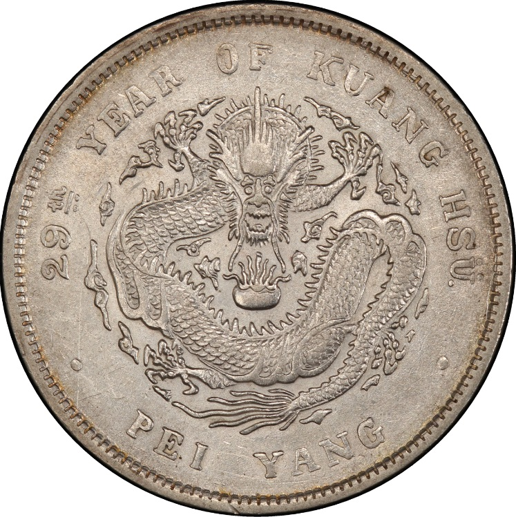 CHINA. Chihli (Pei Yang). 7 Mace 2 Candareens (Dollar), Year 29 (1903). PCGS MS-50 Secure Holder.