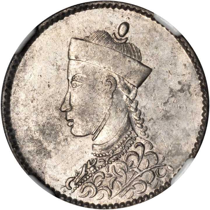 CHINA. Szechuan-Tibet. 1/2 Rupee, ND (1904-12). NGC AU-58.