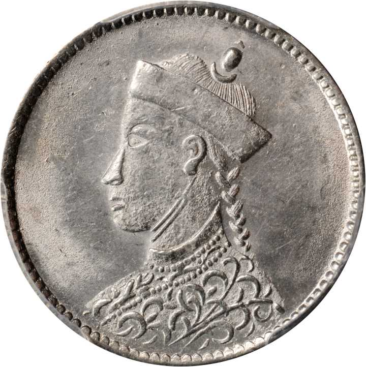 CHINA. Szechuan-Tibet. 1/2 Rupee, ND (1904-12). PCGS MS-62 Secure Holder.