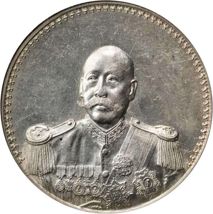 CHINA. Dollar, ND (1923). NGC AU-58