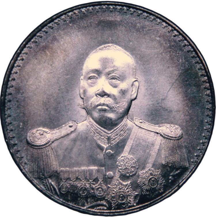 CHINA. Dollar, ND (1923). AU Details