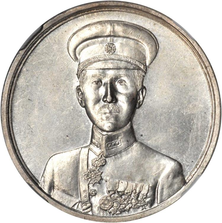 CHINA. Silver Medal,ND (1923). NGC MS-64.
