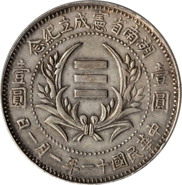 CHINA. Hunan. Dollar, Year 11 (1922). PCGS XF 45 Secure Holder.