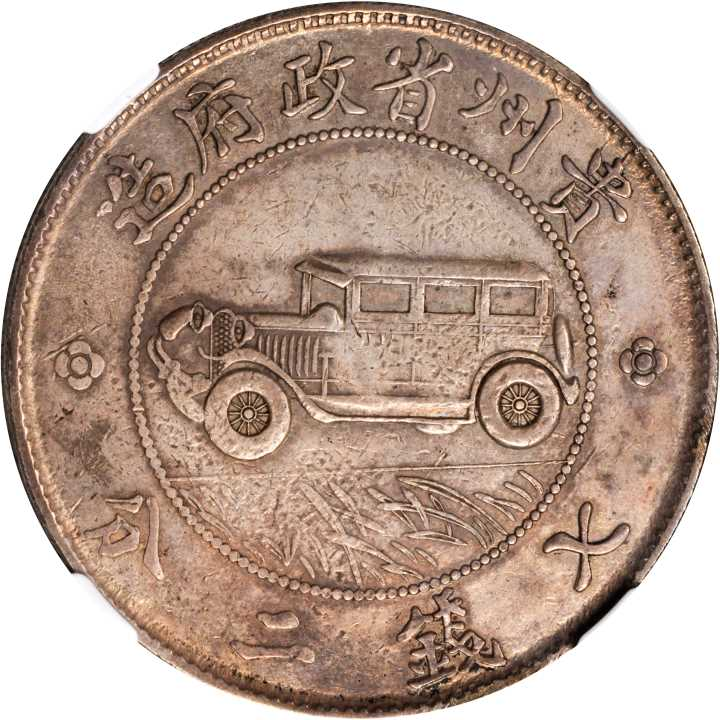 CHINA. Kweichow. Auto Dollar, Year 17 (1928). NGC EF-45 Secure Holder.