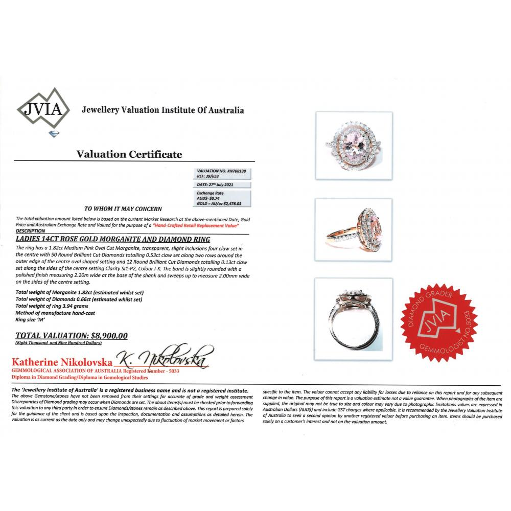 14K Rose Gold, Morganite and Diamond, Double Halo Ring