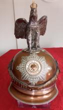 Prussian Gardes du Corp Officer's Helmet