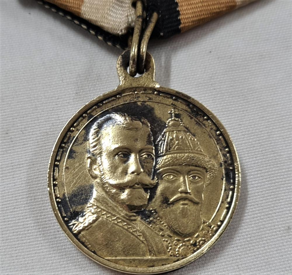 Russia, Imperial, 300 Years of Romanov Family medal