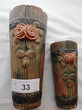 Pair 1920's Weller pottery wall pockets