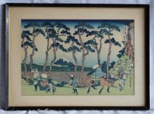 Vintage Hokusai Hodogaya in the Tokaido Road Print