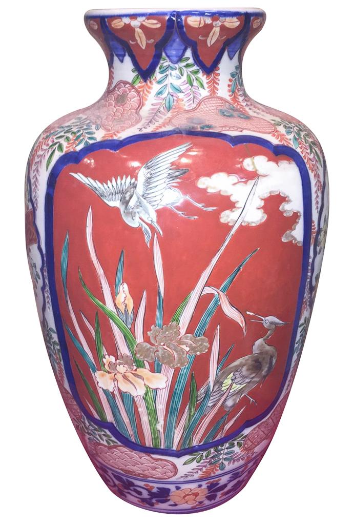 Fine Japanese Imari Vase, C. 1870, 16 1/2