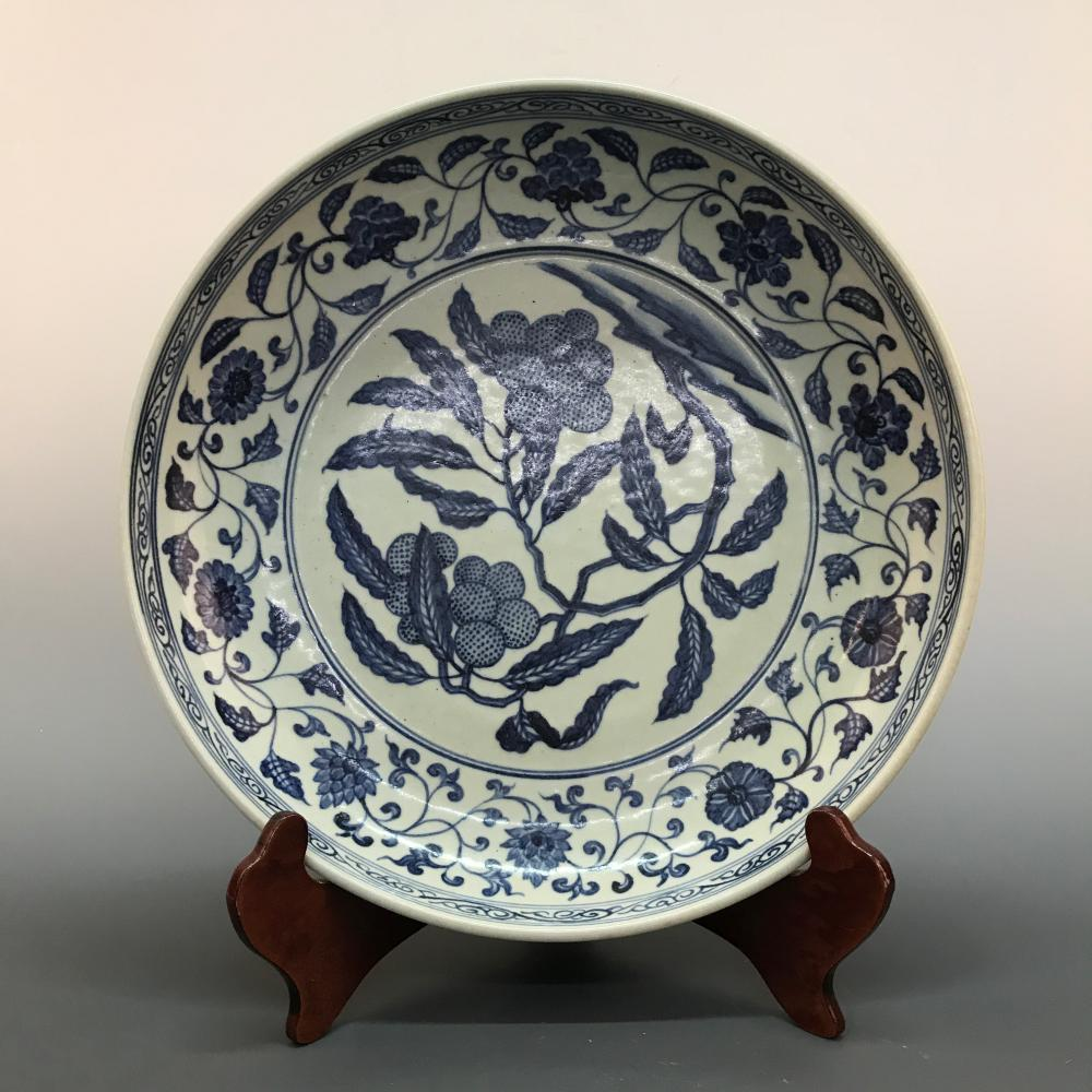 Chinese Blue-White Litchi Plate