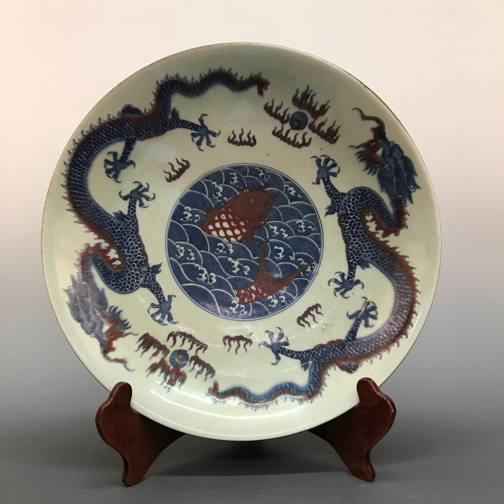 Chinese Blue-White Copper Red 'Dragon' Plate