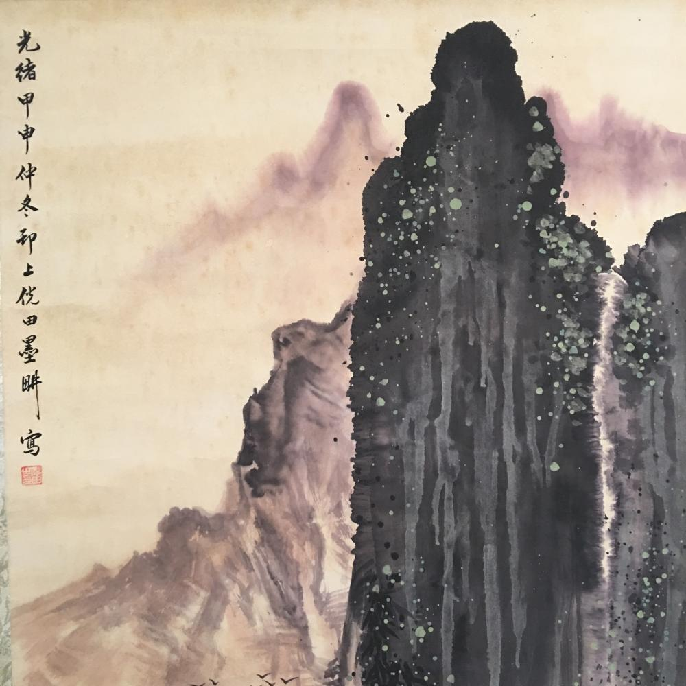 Chinese Hanging Scroll of 'Landscape' Painting