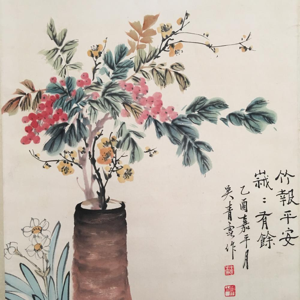 Chinese Hanging Scroll of 'Flowers' Painting