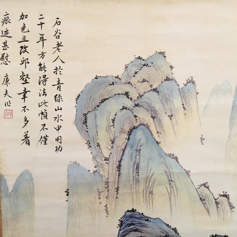 Chinese Hanging Scroll of 'Landscape' Painting, Lan Fuxin Signature