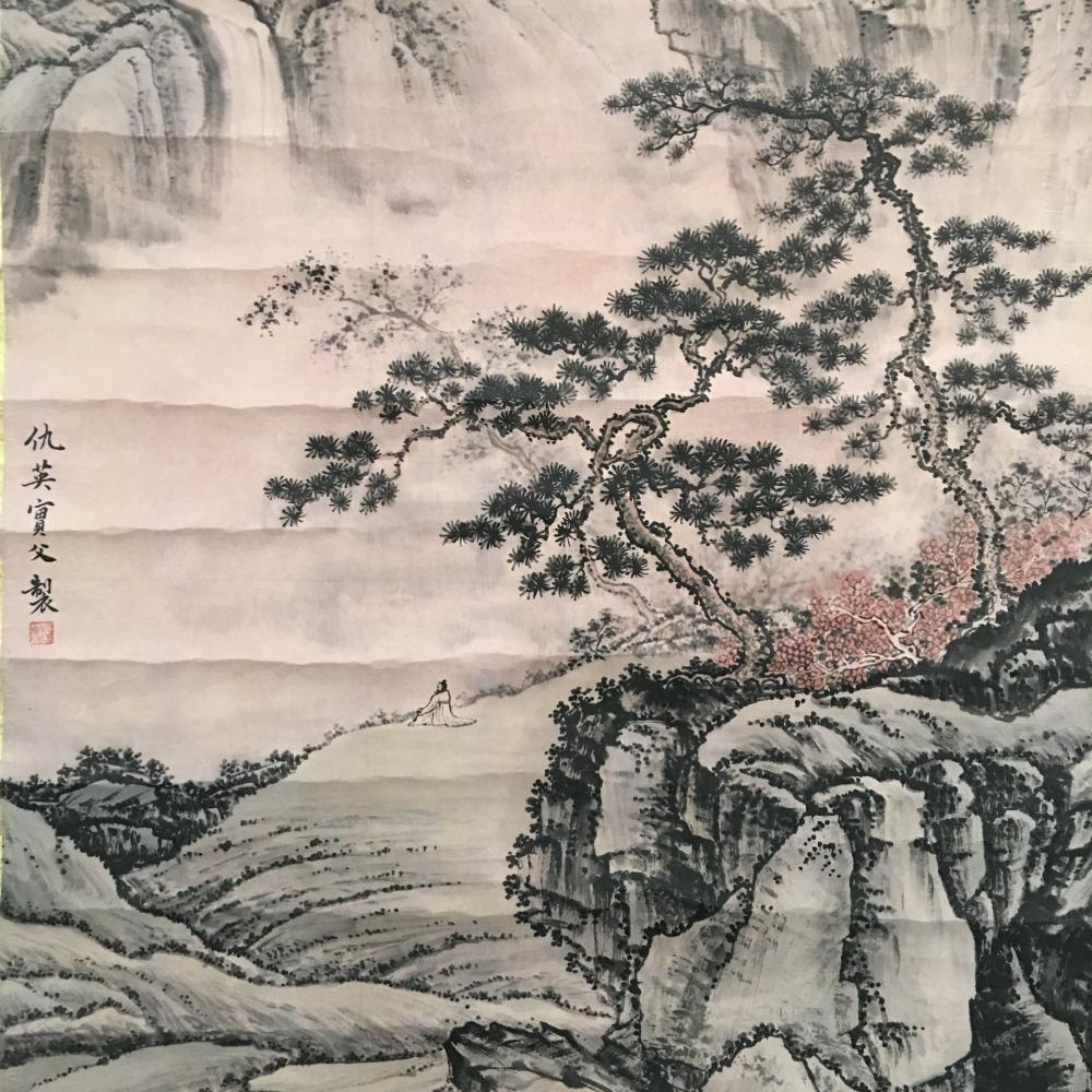 Chinese Hanging Scroll of 'Landscape' Painting, Qiu Ying Bao Fu Signature