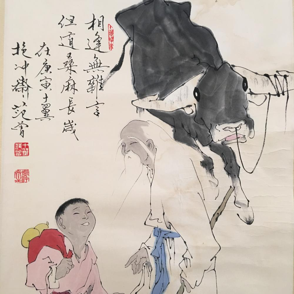 Chinese Hanging Scroll of Figures Painting, Fan Zeng Signature