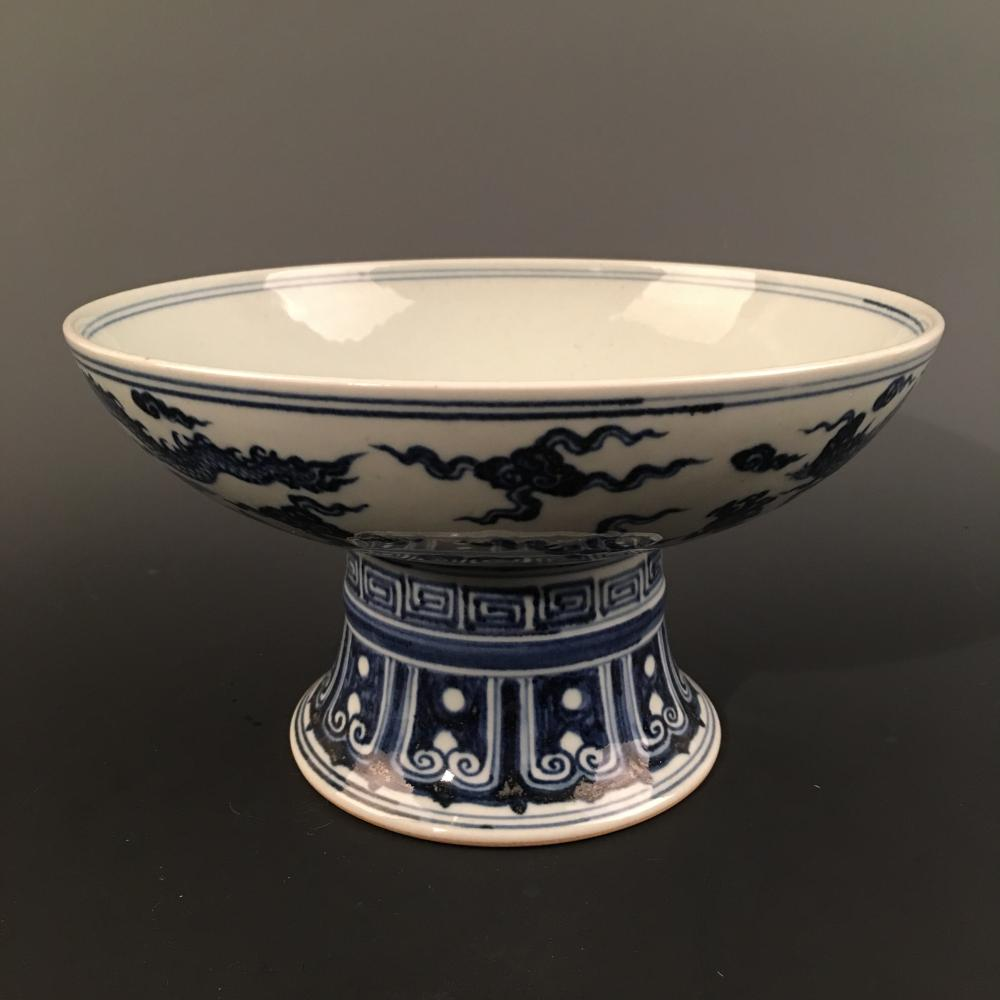 Chinese Blue-White 'Dragon' Standing Bowl