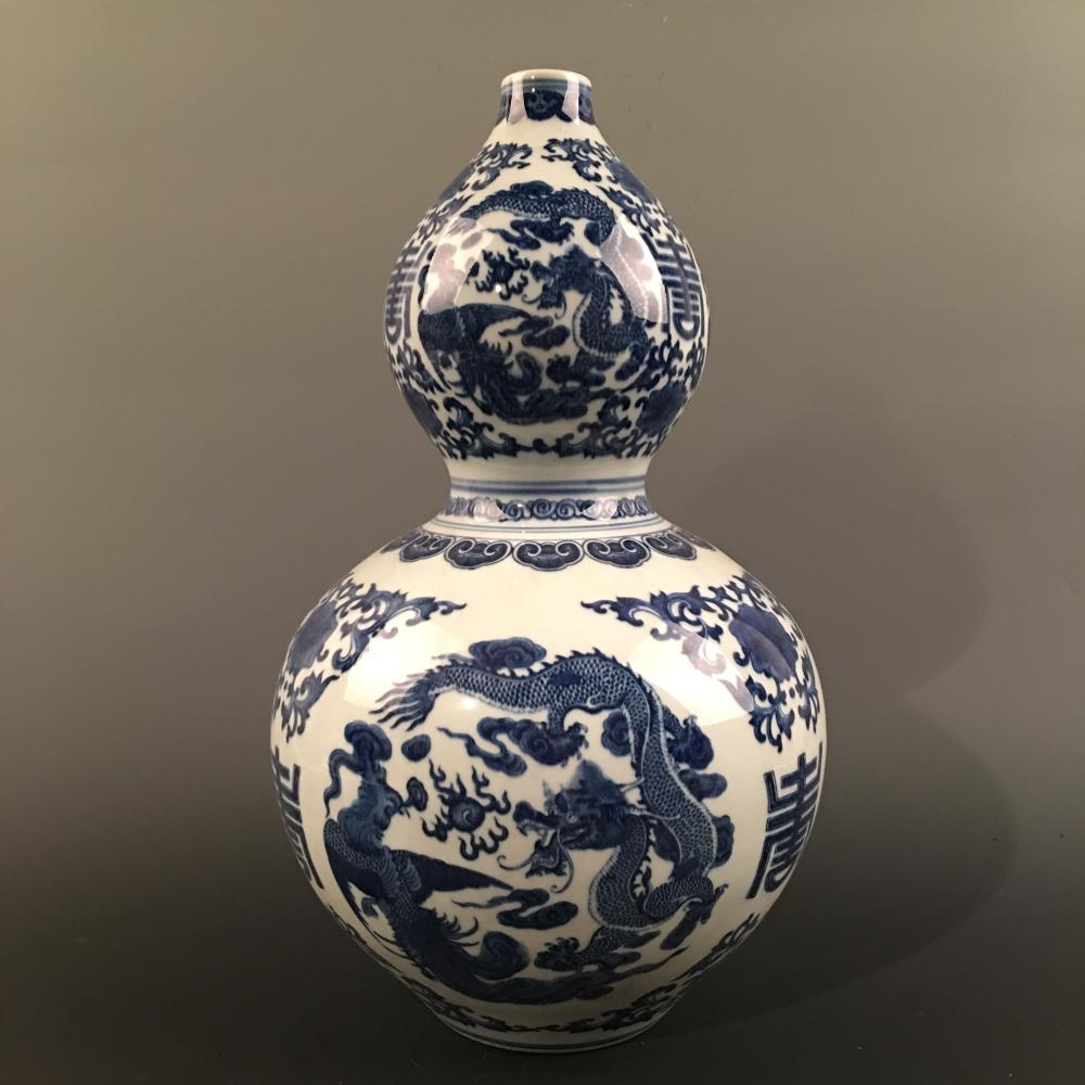 Chinese Blue-White 'Dragon' Double Goured Vase, Qianlong Mark