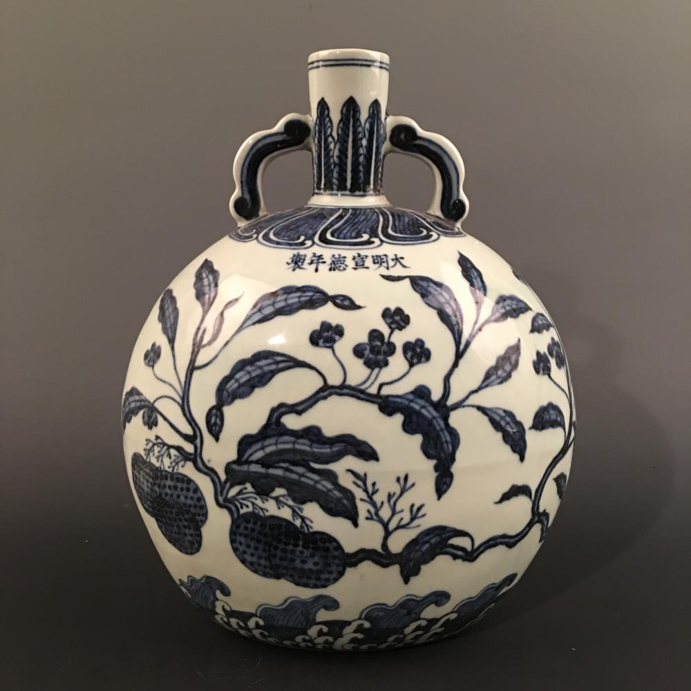 Chinese Blue-White Moon Flask Vase, Xunade Mark