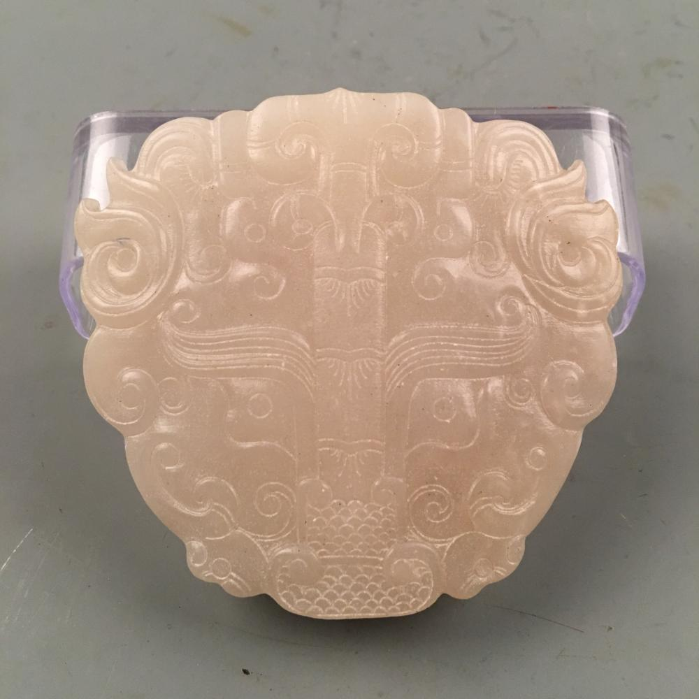 Chinese Archaic Carved Jade Ornament