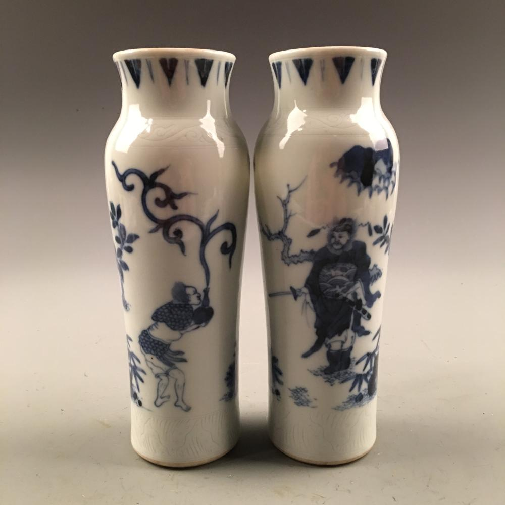 Pair Chinese Blue and White Immortal Vase