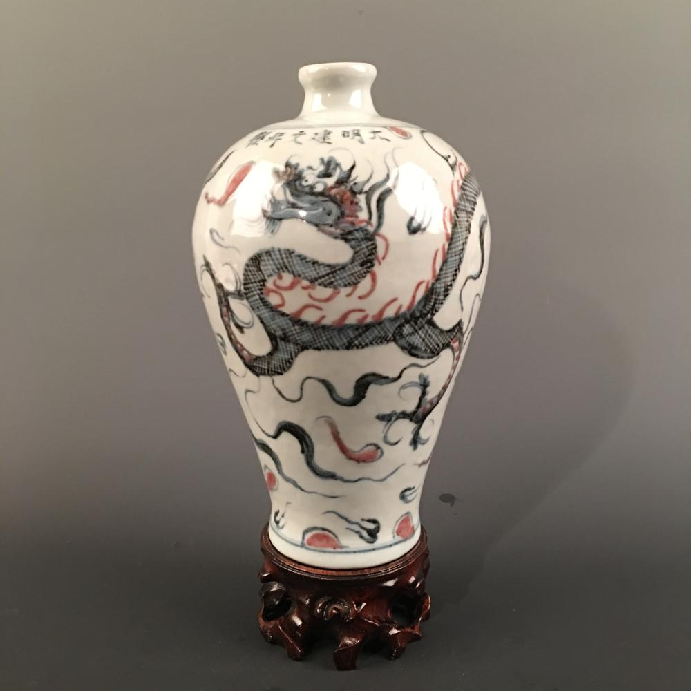 Chinese Blue-White Copper Red 'Dragon' Meiping Vase, Jianwen Mark